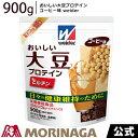 ウイダー おいしい大豆プロテイン コーヒー味 900g 森永製菓/weider  健康維持 筋肉を考える日 タンパク質 オススメ 飲み方 おいしい ダイエット 美味しい おすすめ 味 タイミング コスパ 効果 疲労 有酸素運動