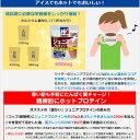 ウイダー ジュニアプロテイン ココア味 980g 森永製菓/weider  筋肉を考える日 オススメ 飲み方 おいしい ダイエット 美味しい おすすめ 味 タイミング コスパ 効果 有酸素運動 3