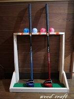 杜の工房パークゴルフクラブスタンド5本掛けボール置きつき