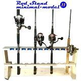 【杜の工房】 ロッドスタンド 船竿専用 DXシングル11本掛け 低重心モデル
