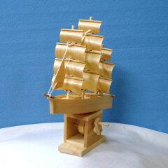 波をかきわけ大海原へしゅっぱーっ!!からくり経木アート 荒波の帆船キット/木工工作キット