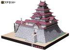 ペーパークラフト ファセット 日本名城シリーズ 会津若松城 1/300(26)