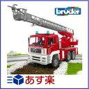 BRUDER ブルーダー MAN 消防車 02771