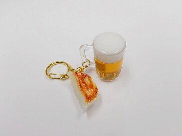 食品サンプル キーホルダー ビール・ミニ&餃子ミニ付 ビールと餃子のコンビネーションかわいいキーホルダーです