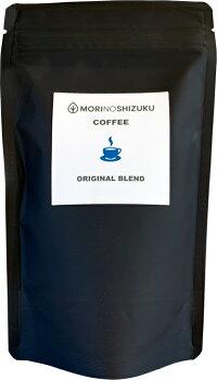 森のしずくインスタントコーヒー