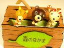 """からくりオルゴール """"森のなかまシリーズ:きつね・くま・うさぎ""""(日本製:東洋音響)YK-MNS-4"""