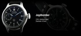 【アジムート腕時計ヤッグボンバー】AZIMUTHJAGDBOMBER[AL1JBBSB]