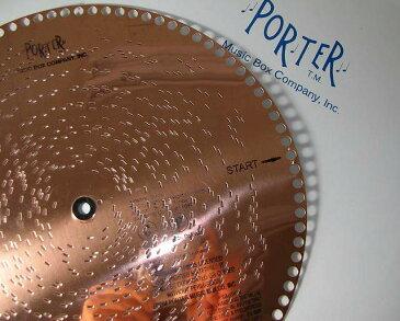 ポーター(アメリカ) オルゴール用 12-1/4インチ・ディスク(直径30cmサイズ)[送料無料]