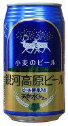 小麦のビール銀河高原ビール(24缶入)