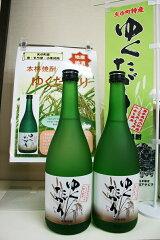飲み口がやわらかく、香り豊かでほどよい甘み矢巾町産焼酎 ゆくたがり
