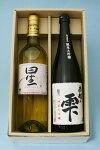桜顔蔵出し一番生(特別本醸造)720ml