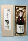 菊の司大吟醸てづくり七福神720ml