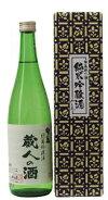 蔵人の酒純米吟醸