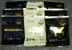 前沢牛ラーメン(10袋セット)