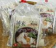 純米ひっつみ(2食入)