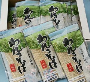 半なまわんこそば(つゆ付)10袋通常価格3780円が2230円。