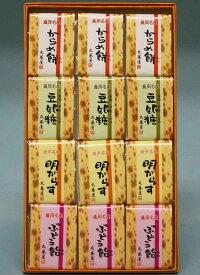 丸基屋☆ボン・フリュイの岩手りんごのチーズタルト(6個入)