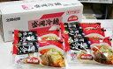 送料無料!!これはお得!!盛岡冷麺20食 - 盛岡市産業まつり