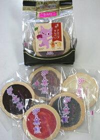 限定販売!!525円を315円!!菓子遊びチョコレートせんべい5種詰め合わせ!!