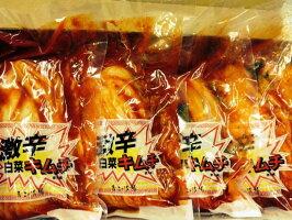 ピリッと辛口!盛岡冷麺にはこれが一番!!冷麺用キムチ5個セット