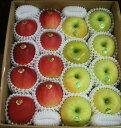 盛岡りんご(旬のりんご) 5キロ