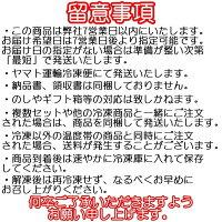 送料無料!三陸宮古名物「瓶ドン」うにくら・タコ・イカ・トラウトサーモン・あわび6本セット