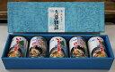 新鮮!!贅沢三陸の幸! 海女の磯汁・いちご煮5缶セット