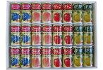 24缶ドリンクセット
