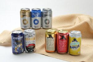 送料込!!スピード調理三陸からのおくりものバラエティ缶詰10種類10缶セット