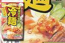 盛岡発盛岡冷麺(小山) - 盛岡市産業まつり
