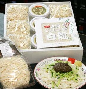 50年変わらぬ味は必食です!!白龍(パイロン)の盛岡じゃじゃ麺6食セット