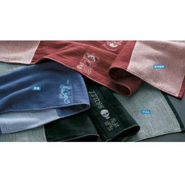 【日本製】【今治タオル】タオル頭巾