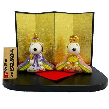 雛人形 スヌーピー&ベル 磁器ひなにんぎょう キャラクターひな人形 吉徳