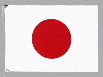 国旗・日の丸180cm×270cm(エックスラン)