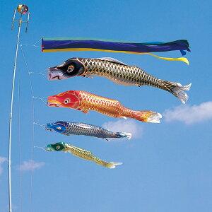 [Distribución del cupón de 10% de descuento] [Edo Nishikigoi] [7m] [7 carpa 4] Conjunto grande de cinco colores Nishikigoi carpas streamer