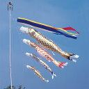 【黄金錦鯉】【8m】【7点 鯉4匹 】五色吹き流し錦鯉 鯉のぼり 大型セット 1