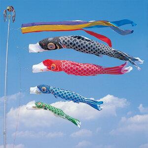 [توزيع كوبون خصم 10٪] [كانام الكارب] [8 م] [7 الكارب 4] خمسة ألوان دفق Nishikigoi الكارب مجموعة كبيرة
