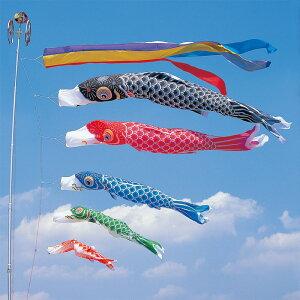 [Distribution du coupon de 10% de réduction] [Carpe Kaname] [5m] [8 carpes 5 pièces] Nishikigoi carp streamer large set