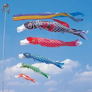 [Distribution du coupon de 10% de réduction] [Carpe Kaname] [4 m] [8 carpes 5 pièces] Kintaro avec cinq couleurs streamées Nishikigoi carpe streamer large set