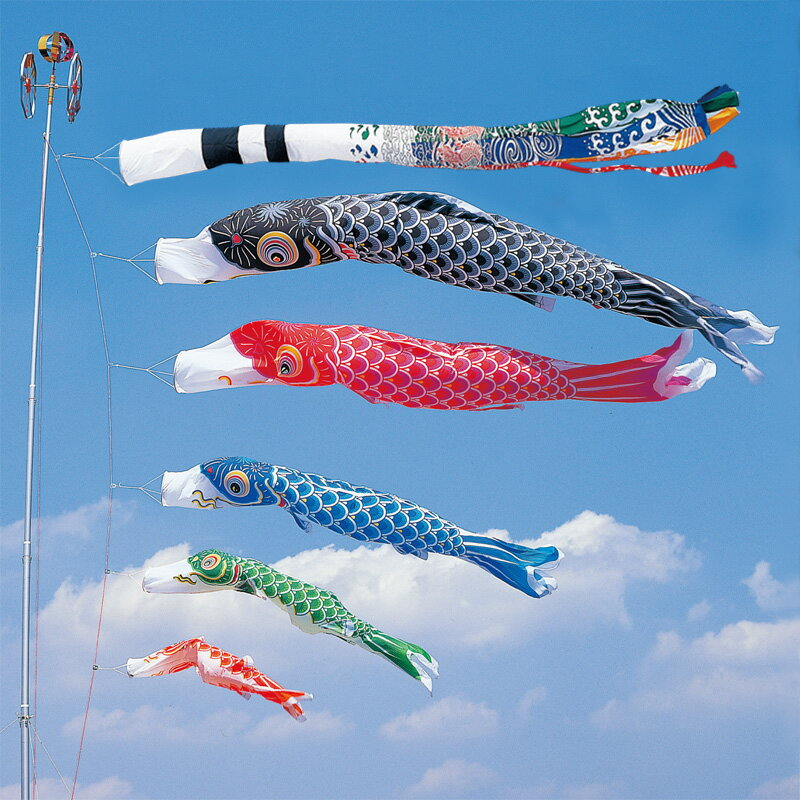 【かなめ鯉】【4m】【8点 鯉5匹 】飛龍吹き流し錦鯉 鯉のぼり 大型セット