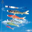 【10%OFFクーポン配布中】【天華錦鯉】【8m】【8点 鯉5匹 】錦鯉 鯉のぼり 大型セット