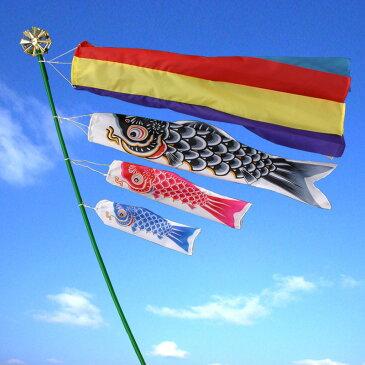 【こいのぼり】【錦鯉】ベビー鯉のぼり10号ミニ鯉のぼり 室内鯉のぼり【送料無料】【ポイント5倍】