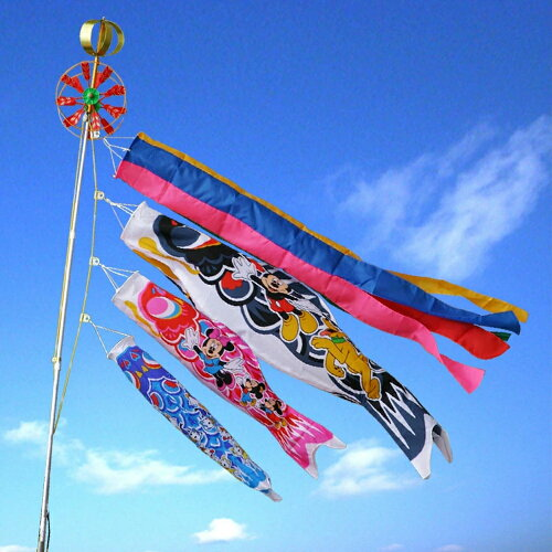 ディズニー ミッキー鯉のぼり1.5mベランダ用スタンドセット 水袋 【送...