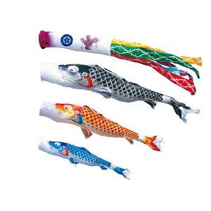 [Kikcho] [3m6 puntos 3 carpas] Tokunaga Koi set grande [Envío gratis] [Carp streamer Carp streamer Día del niño Día del niño KOINOBORI]