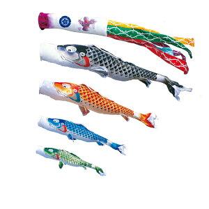[Chik] [8m7 puntos 4 carpas] Tokunaga carpa set grande [envío gratis] [carp streamer carp streamer Festival del Día del Niño Día del Niño KOINOBORI]