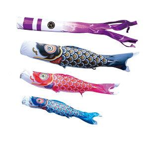 【大翔】【3m6点 鯉3匹】徳永鯉 大型セット【鯉のぼり こいのぼり】