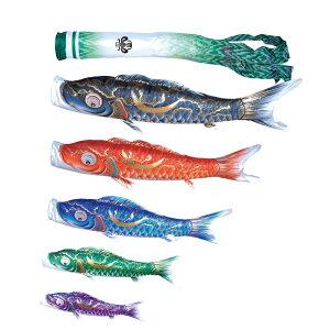 [Australia] [5m8 5 carp] Tokunaga Koi large set [Free shipping] [Carp streamer Carp streamer Boy's Day Children's Day KOINOBORI]