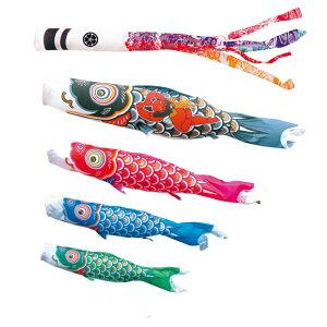 [Kinryu] [7m7 نقاط 4 Koi] Tokunaga Koi مجموعة كبيرة [Koinobori Koinobori يوم عيد الأطفال KOINOBORI] [شحن مجاني]