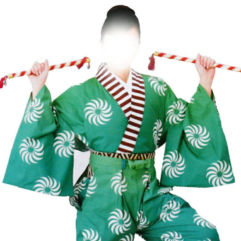 【お祭り用品】【手古舞衣装】袴下着物 緑 獅子毛【お祭用品/祭用品/お祭り】B7719