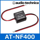 audiotechnica�ʥ����ǥ����ƥ��˥���AT-NF400�Ÿ��Υ����ե��륿��